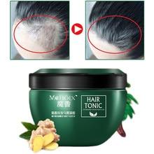Hot sale 300g Unisex Fast Hair Growth Ginger Essence Cream Hair Loss Treatment Help for hair Growth Hair Care