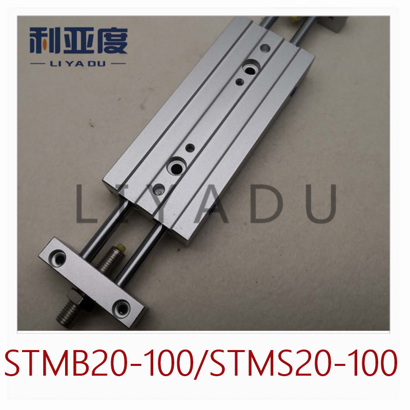 STMB slide cylinder STMB20-100 20mm bore 100mm STMS20-100 stoke double pole two-axis double guide cylinder pneumatic components