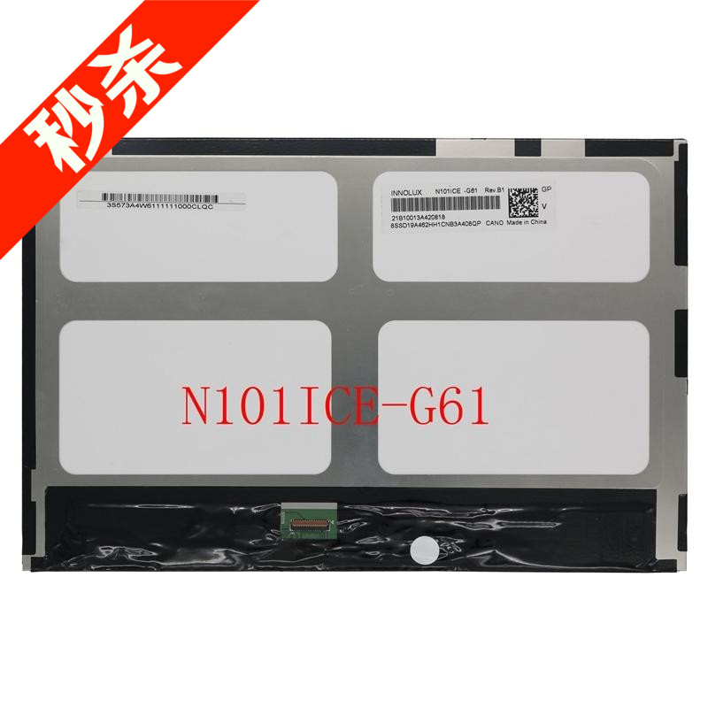 free shipping original new New genuine N101ICE-G61 Rev.B1 10.1 inch flat screen LCD screen inside the screen free shipping original new 9 inch lcd screen cable number xr090la2t 1030350208