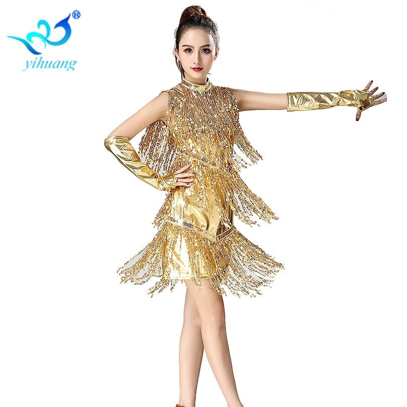 الفتيات أداء زي الرقص اللاتينية - منتجات جديدة