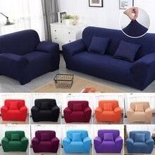 Funda elástica para sofá, sala de estar, sofá seccional, funda para sillón, funda de LICRA para sofá, funda elástica para sofá de 1/2/3/4 plazas