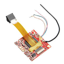 New Arrival Eachine E55 RC Quadcopter Spare Parts 0.3MP Camera WiFi Receiver For RC Model Drone Receiving Board