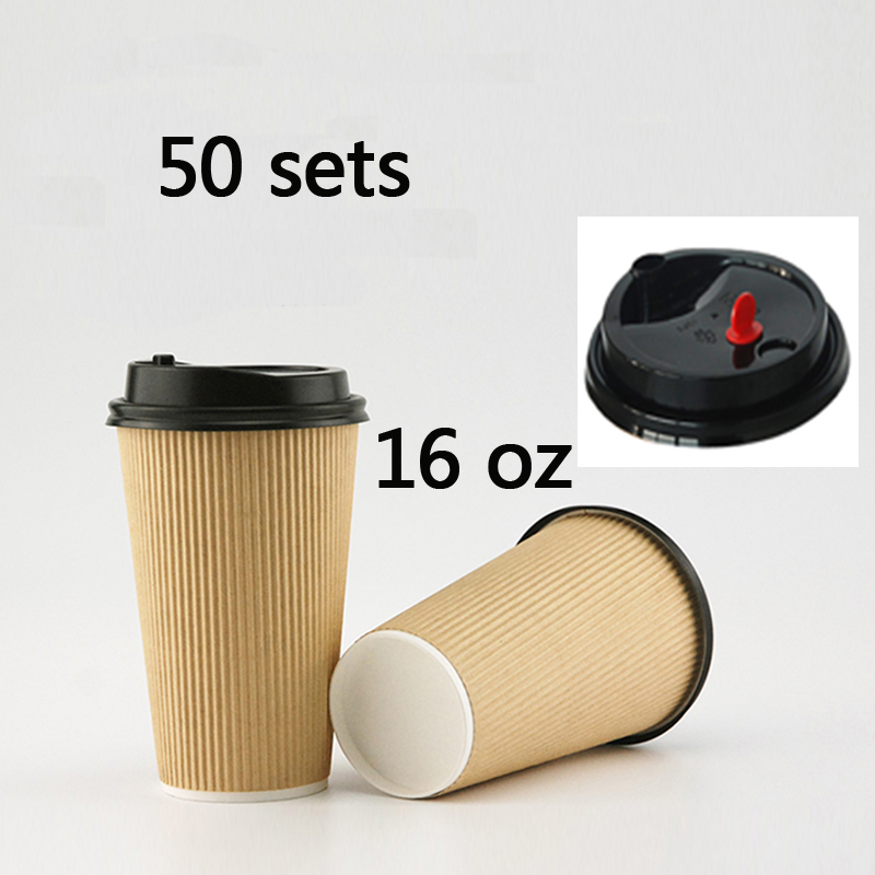 50 Count 16oz Corrugated Coffee Cup Sleeves with Lid beverage Cup Party tea drinks Cups ripple Hot Paper Disposable protective Кубок
