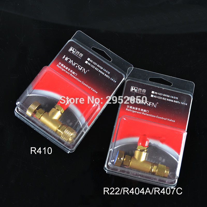 High Quality R410A R22 R407C refrigerant tool retention control valve,Air conditioning charging valve 2pcs lot new air refrigeration charging adapter refrigerant retention control valve air conditioning charging valve r410a 5 16