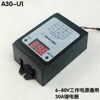 Dc 전압 감지 및 제어 릴레이 6-80 v/48v60v 배터리 충전 및 방전 타이밍/30a 스위치 꺼짐 스위치