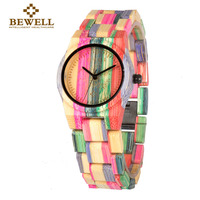 BEWELL 2016 Hot Sell Women Fashion Bamboo Watch Top Luxury Brand Wooden Quartz WristWatch For Christmas