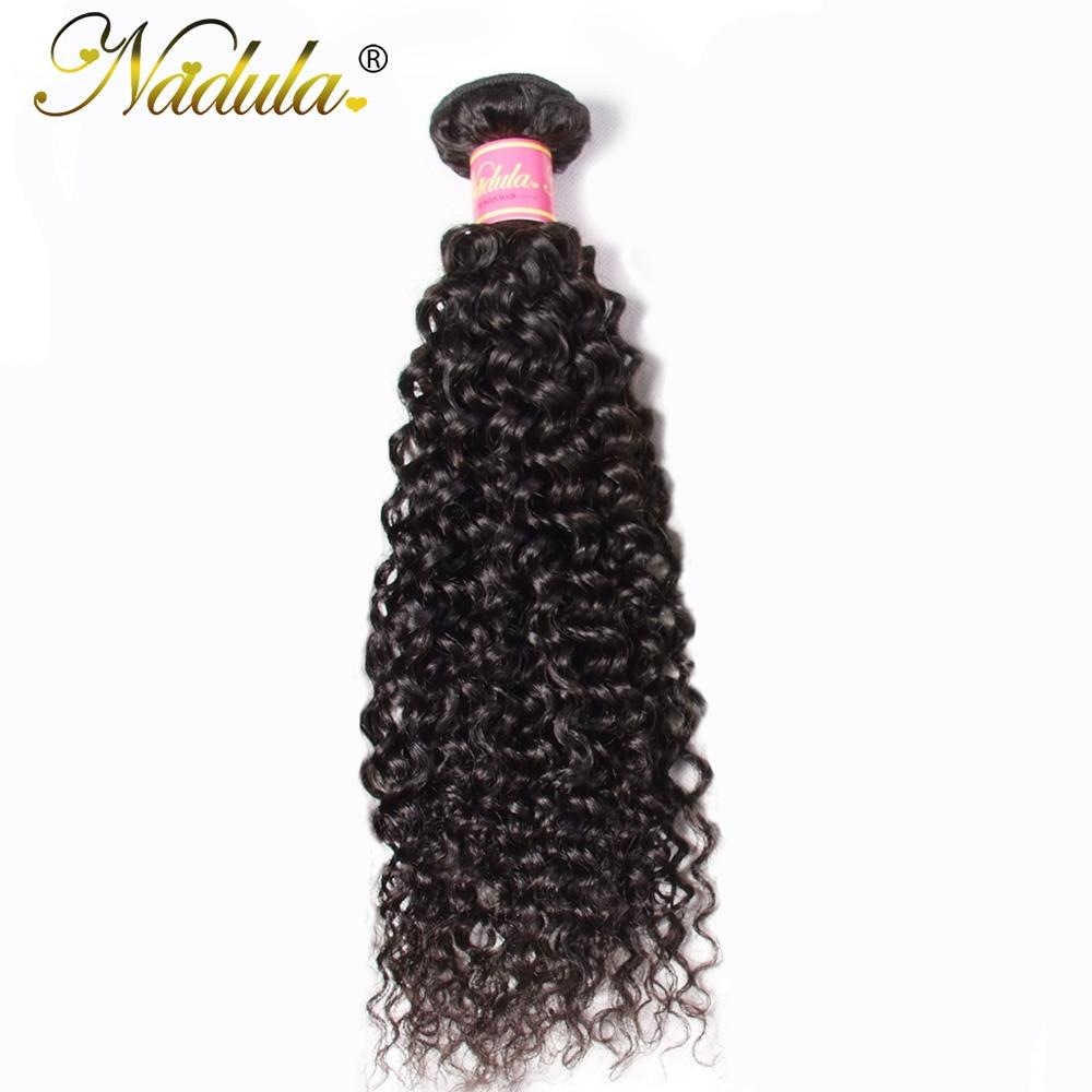 Nadula matu Malaizijas cirtaini mati austu saišķi 8–26 collu - Cilvēka mati (melnā krāsā)
