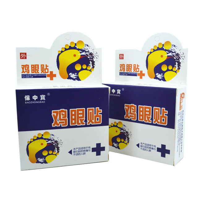 Callus Removal Pads Buy 2 Get Free 1 Exfoliating Foot Problem Tools Immediate Pain Relief Removal Plaster Foot Care Toe Peeling