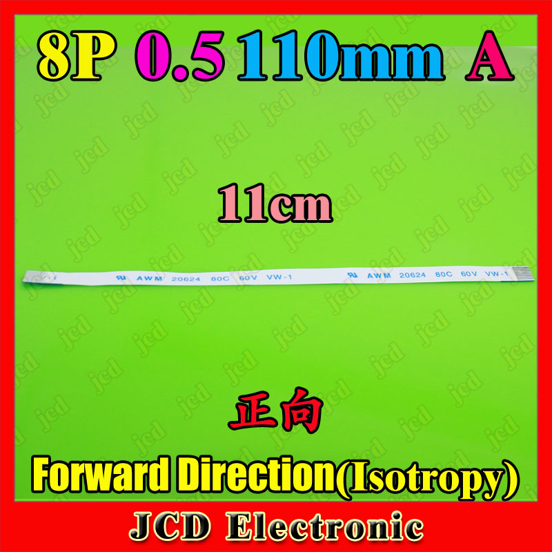 200pcs 8p 110mm 0.5 A Forward (Isotropy) FFC/FPC flat line 8-core 11cm 0.5 Ribbon Cable for HP Laptop DV series,PX-005