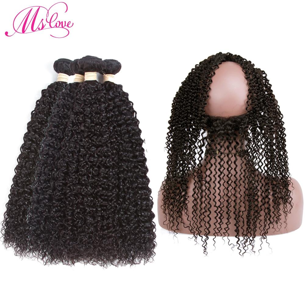 Ms Love Indian Hair Kinky Curly Hair Bundles with 360 Lace Frontal 4 Bundles Lace Frontal Human Hair Extensions