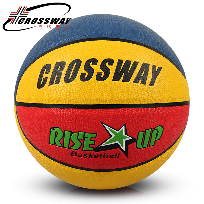 Popular Size 6 Basketball-Buy Cheap Size 6 Basketball lots from ...