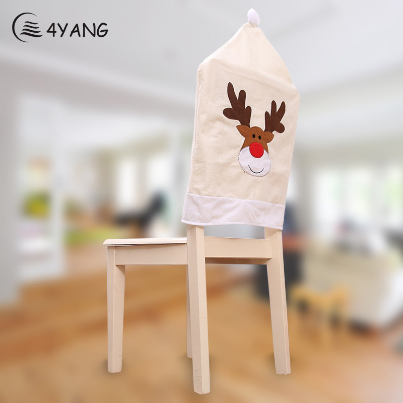 все цены на 4YANG 1Pc Christmas Chair Covers Elk Brown Hat For Xmas Party Dinner Decor Home Kitchen Decoration Ornaments Supplies