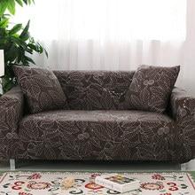 Спандекс чехлов Чехол на диван эластичный плотный Обёрточная бумага все включено я в форме Чехол на диван стрейч Мебель Чехлы 1/2/3 /4 местный 1 шт.
