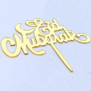 Image 5 - Eid Mubarak Ramadan Wedding Acrylic Cake Topper Muslim Islam Glitter Hajj Decor Acrylic Mubarak Cake Insertion Tppers Srtand