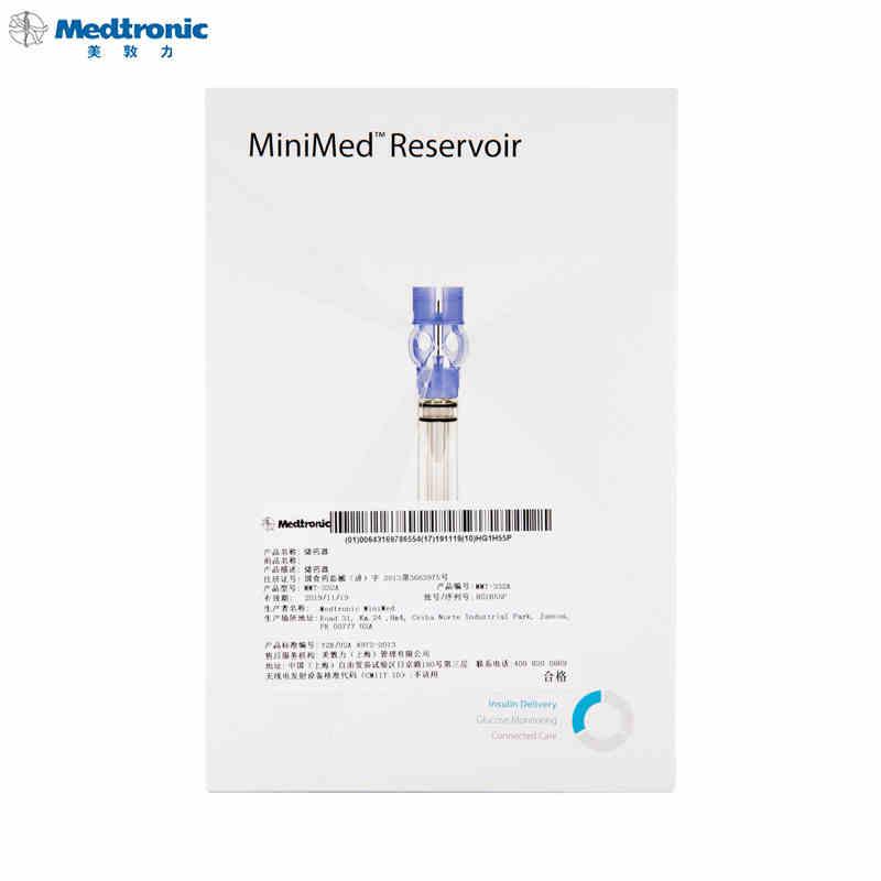 Ev Aletleri'ten Kişisel Bakım Aletleri Parçaları'de Medtronic ilaç depolama rezervuar MMT 332A kan şekeri kaynağı insülin pompası aksesuarları sarf malzemeleri insülin soğutucu aksesuarları