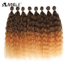 Onda nobre pacotes de cabelo com fechamento ombre loira prata cinza cabelo 9 unidades/pacote 20 Polegada pacotes cabelo extensões do cabelo sintético