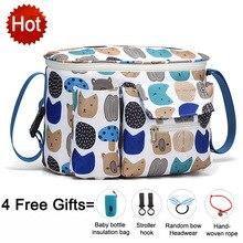 SeckinDogan, сумка для детской коляски, большая вместительность, сумки для подгузников, для путешествий, подвесная сумка для мамы, органайзер для ухода за младенцем