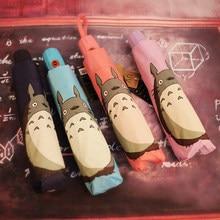Японский с рисунками из комиксов Тоторо ультрафиолетового доказательство полностью автоматический зонт складной Портативный солнцезащитный крем дождь доказательство зонтик