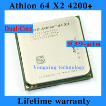 Пожизненная гарантия Athlon 64 X 2 4200 + 2.2 ГГц 1 м двухъядерный настольных процессоров процессорный сокет 939 контакт. 4200 официальная версия компьютера