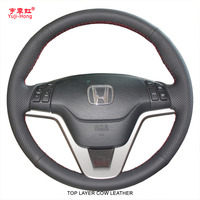 Steering Wheel Leather Covers Case For HONDA CRV 2007 2011 Genuine Leather Car Specially Made Covers