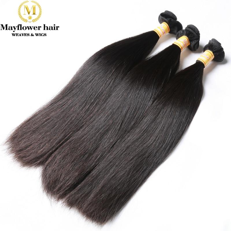 Mayflower Funmi Straight Hair 1/2/3/4 Bundles Double Drawn Remy Hair Weave No Short Hair Natural Black 8
