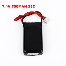 RC Quadcopter FPV 7.4v lipo battery 2S 7.4V 700MAH 25C Capacity 603048 with JST Plug For RC Helicopter