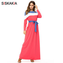 0bd7472793d28 Womens Tall Dresses Promotion-Shop for Promotional Womens Tall ...