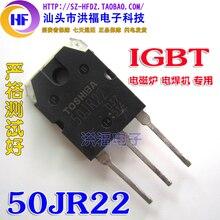 Si Tai&SH  50JR22 GT50JR22 IGBT