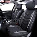 Роскошный кожаный чехол для автомобильного сиденья lada 2107 2114 granta kalina grant xray nterior аксессуары Чехлы для автомобильных сидений