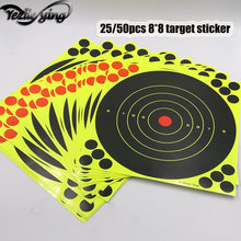25/50Pcs Splash Flower Target 8Inch Hunting And Shooting Sticky Target Paper for Aiming Pistol/Rifle Target Shooting(China)