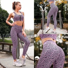 VVUES Women Sport Leggings Pants Leopard print Energy Seamless High Waist Elastic Yoga Gym Exercise 2019 New