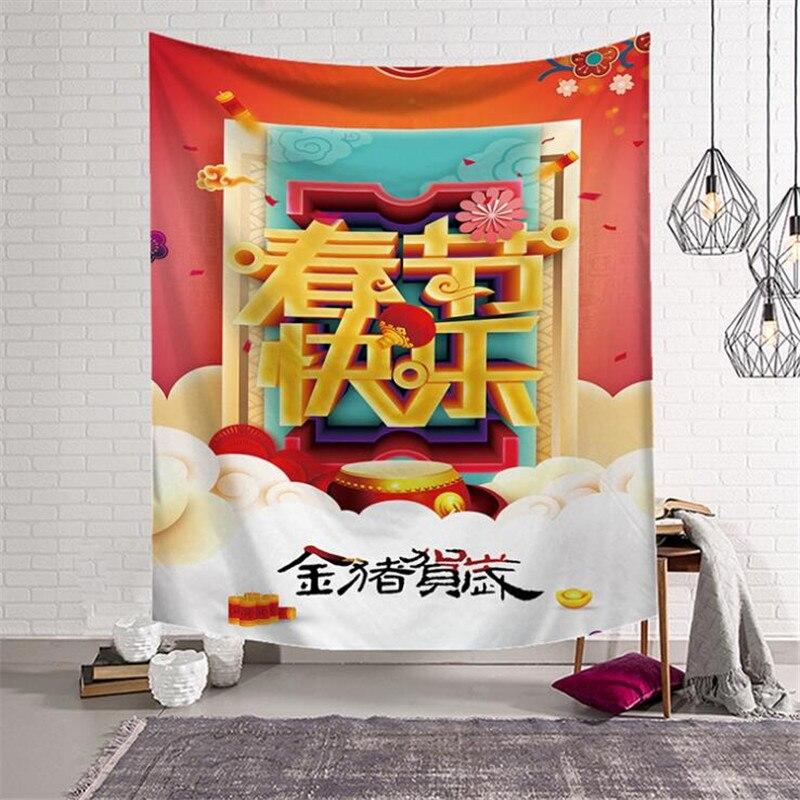 ①  Год декоративный рождественский фестиваль гобелен спальня одеяло скатерть гостиная гобелен коврик дл ①