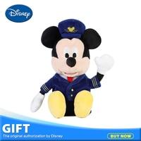 Disney Mickey Mouse Reversible Children Stuffed Plush Peluches Toys Kawaii Key Chain Bag Pendant Kids Playing