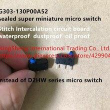 G303-130P00A52 герметичный водонепроницаемый импортный ограничитель для путешествий микро-переключатель вставляется непосредственно в 3pin D2HW