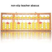Высокого качества 13 Колонка деревянная вешалка Большие размеры NON-SLIP счеты китайский soroban инструмент в математического образования для учителя XMF018