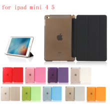 PC Leather Siamese Case for Apple iPad Mini 4 5 Fashion Smart Cover + translucent back A1550`A1538 A2133 A2124 A212