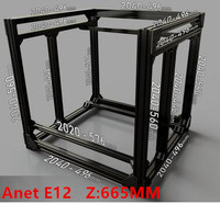 Funssor BLV mgn Cube Frame extrusion & MGN Rails For DIY Anet E12 300x300 heated bed 3D Printer Z height 665MM