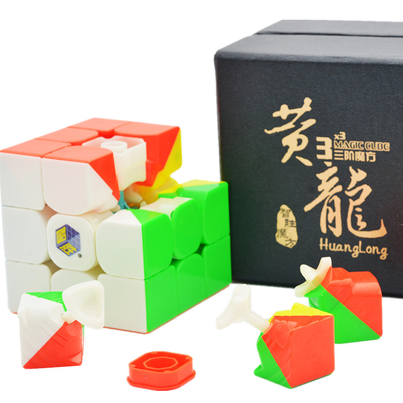 Yuxin Huanglong 3x3 Speed Cube 3x3x3 Smooth Twist Magic Cube Stickerless Puzzle cube Educational Kids Toys Xmas Gift цены онлайн
