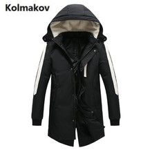 KOLMAKOV 2017 new winter high quality men's fashion hooded collar long down jacket,80% white duck down coats spliced warm parkas
