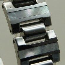 16ミリメートル新しいナチュラルクラウドシェル象嵌細工スクラッチプルーフタングステンブレスレット変化長さ