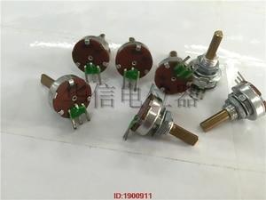 1pcs/lot B502 B5K Miniature single potentiometer model aircraft with 90 degrees remote control(China)