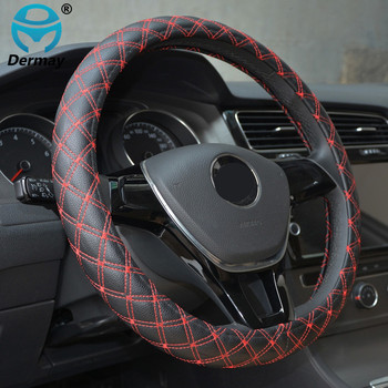 Skid-Proof Faux Leather Steering Wheel Cover