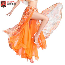 Sexy Women Belly Dance Costume Dance Double Color Chiffon with 2 slit Skirt 5 colors