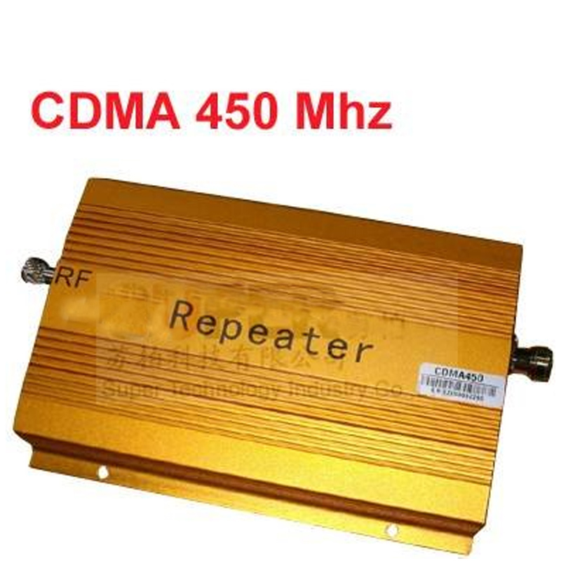450Mhz Booster CDMA Repeater,CDMA 450 Booster,450Mhz CDMA Mobile Phone Signal Booster,CDMA 450Mhz Repeater