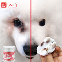 SMARTPET 100PCS/Set Pet Dog Cat Eye Wet Wipes Puppy Cleaning Kitten Tear Stain Remover Eyelid Supplies