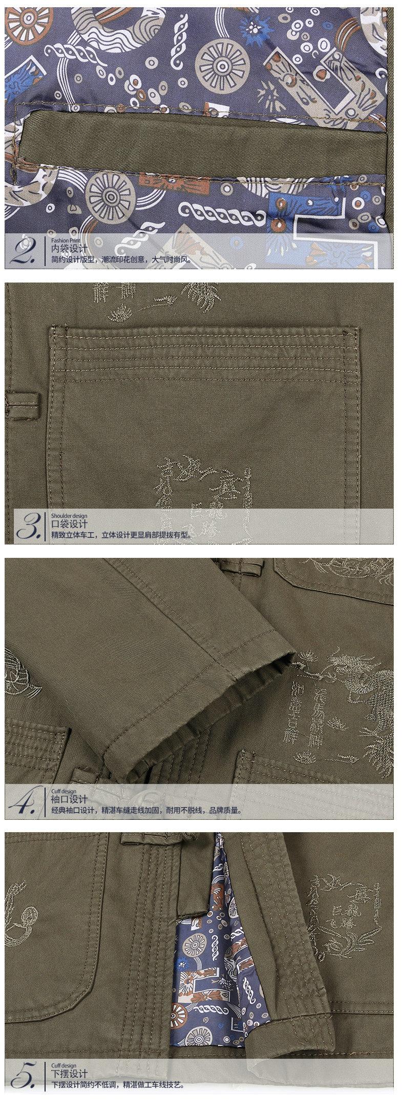 WAEOLSA Men Chinese Blazer Tunic Suit Coat Mandarin Collar Blazers Man Embroidery Tangzhuang Jacket Oriental Mao Suit Male Ethnical Blazer (1)
