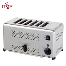 ITOP New 4/6 Slices Toaster Oven Stainless Steel Fast Breakfast Maker Machine Bread sandwich heater Baking Tools 110V/220V