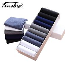 20 Pairs/Lot Summer Soft Classic Commerce Breathable Deodorant Solid Transparent Socks Black White Mens Funny Socks Sokken
