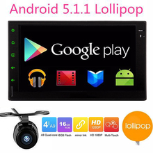 Double 2 din android 5.1.1 2din Car autoradio android head unit GPS Navigation In dash Car PC Stereo video car multimedia player