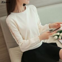 A loose sweater female short lace beading autumn hedging all-match shirt solid Xnxee
